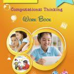 Computational Thinking Puzzle Workbook: Ages 7-11
